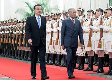 李克强同马来西亚总理举行会谈