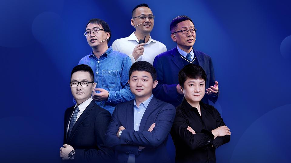 一刻talks_20181231_如何打破中国高技术发展的人才瓶颈
