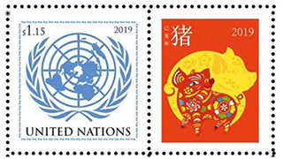 联合国发行特别版邮票