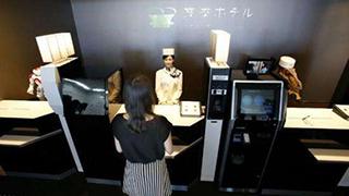 日本酒店超半数机器人下岗