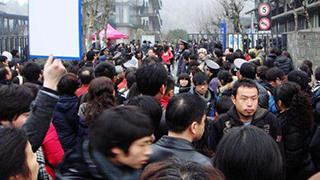 中国美院2月15日开考