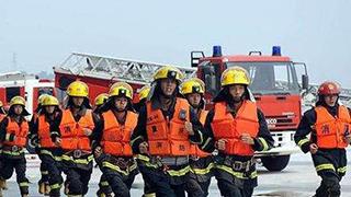 浙江首向社会招录消防员