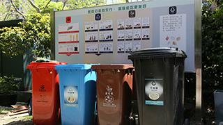 上海立法强制垃圾分类