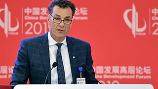 中国发展高层论坛闭幕