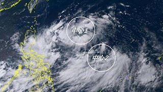 """台风""""丹娜丝""""一分为二"""