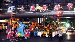 2019年上海旅游节开幕