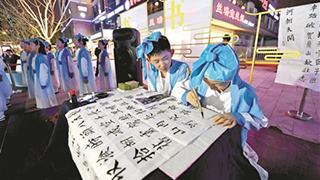 2019南宋文化节开幕
