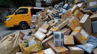 國家郵政局:電商促銷旺季
