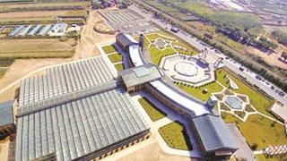 国家农业高新产业示范区