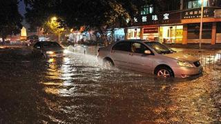 浙江全省将迎新一轮强降雨