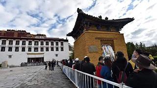 西藏布达拉宫恢复开放