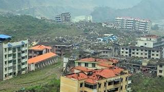 四川北川发生4.6级地震