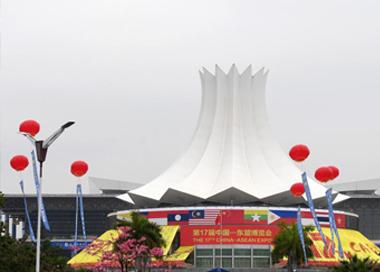 第17届中国-东盟博览会开幕