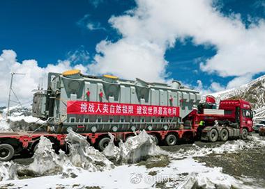 """西藏统一电网打通""""最后一公里"""""""