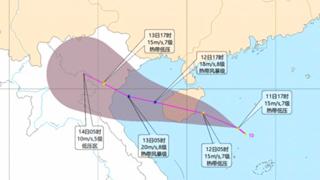 中央气象台发布台风预警
