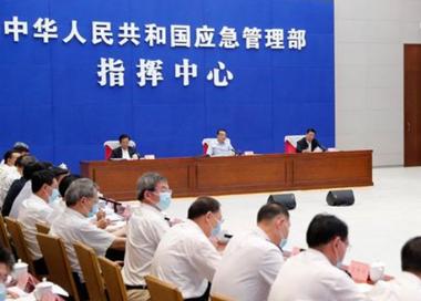 李克强主持召开抗洪抢险救灾和防汛工作会议