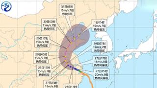 """台风""""烟花""""缓慢北上"""