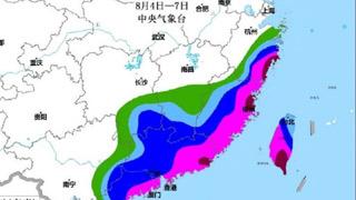 """台风""""卢碧""""沿海岸北上"""
